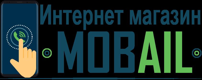 © MOBAIL.COM.UA
